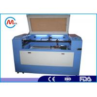 Wholesale Advanced Automatic Seeding Co2 Laser Cutting Equipment 220V±10% 50HZ 300W from china suppliers