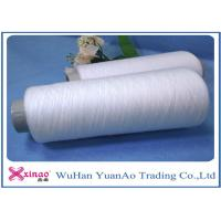 Wholesale Wholesale Core Spun Yarn 100% Polyester Fiber , High Tenacity Dyed Polyester Yarn from china suppliers