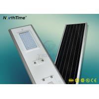 Wholesale Integrated Sunpower Panel  Solar Street Lights with Li Fe Battery Bridgelux LED PIR Sensor from china suppliers