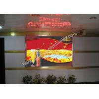 Wholesale Commercial High Definition Indoor Fixed Led Display For Advertising , Iron Cabinet from china suppliers