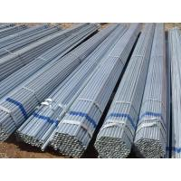 Wholesale Round Seamless Galvanized Tube / ASTM A106 Steel Pipe For Hydraulic from china suppliers