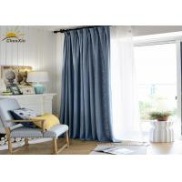 Buy cheap Customized Machine Woven Jacquard Fabric Window Curtains Handwash Maintenance from wholesalers