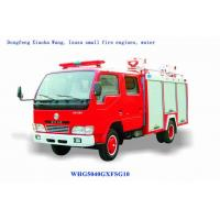 Buy cheap Fire Fighting Trucks from wholesalers