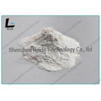 Wholesale CAS 171596-29-5 Raw Tadalafil Powder Cialis Steroids Hormones SGS Standard from china suppliers