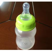 Wholesale Disposable 150ml Milk Baby Feeding Bottle With Wide Neck Bpa Free Child Fence from china suppliers