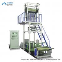 Wholesale HDPE, LDPE, LLDPE plastic film blowing machine from china suppliers