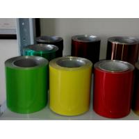 Buy cheap lacquer aluminium foil used for food packing material from wholesalers
