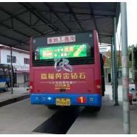 Wholesale Advertising Bus LED Display Hire Truck Mounted LED Display IP54 Dust Proof from china suppliers