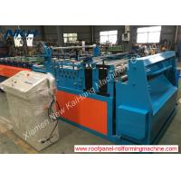 Wholesale Steel Coil Slitting Line Machine , Cut To Length Line Machine For 1.0mm Metal Sheets from china suppliers
