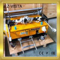 Wholesale Mortar Cement Automatic Rendering Machine Building Machines With Plaster Tools from china suppliers