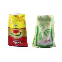 Quality Customized Woven Polypropylene Sacks , Fertilizer Bags With Offset Printing for sale
