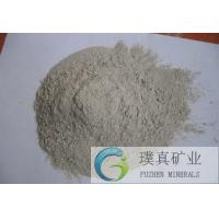 Wholesale Good quality cheap price for Medical stone granular Maifan stone powder from china suppliers