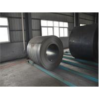 Wholesale Black / Unoiled Prime HRC Steel Coils / HR Steel Strip With Cut Edges EN 10025 EN 10051 from china suppliers