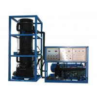 Wholesale Professional Tube Ice Maker Machine , Tube Ice Plant Water Cooling from china suppliers