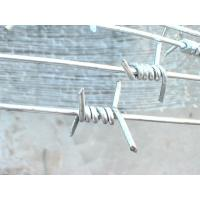 Wholesale single barbed wire from china suppliers