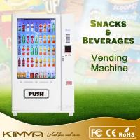Wholesale Instant coffee and herbal tea High Tech Vending Machine Touch Screen CE from china suppliers