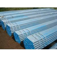 Buy cheap Hot Dipped Galvanized Steel Tube from wholesalers