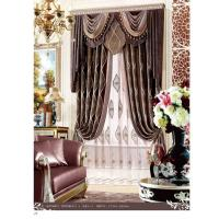 Wholesale Embroidery Polyester Woven Drawstring Curtains / Colorful Decorative Door Curtain from china suppliers