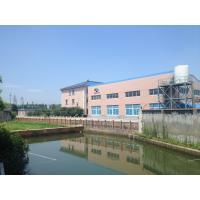 Wuxi Remeda New Materials Co.,Ltd