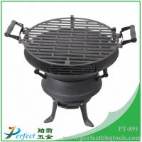 Wholesale China Hot Selling Durable Black Cast Iron BBQ Grill Cheap 14 Inch Iron Barbecue Grill from china suppliers