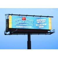 Wholesale SMD P5 P7.62 P6 Led Commercial Led Display , High Definition LED Video Screen from china suppliers