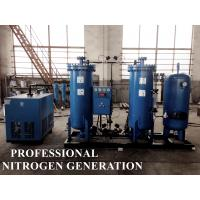 Wholesale Full Automated Nitrogen Generation Plant for SMT Nitrogen Gas Requirements from china suppliers