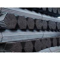 Wholesale ASTM A214 ASME SA214 Welded Carbon Seamless Steel Tubes GB9948 12CrMo 15CMo from china suppliers