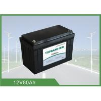 Wholesale Light Weight 12v 80ah Led Light Battery , Lithium Iron Phosphate Batteries Eco Friendly from china suppliers