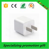 Wholesale Original White Wall Apple Iphone 4s / 5s / 6 Charger CE / FCC / RoHS from china suppliers