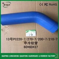 Wholesale Komatsu PC300-5 / 6 natural Rubber Air Hose / Excavator Spare Parts from china suppliers
