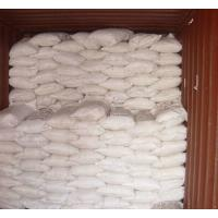 Wholesale White Powder Solid Methanolic Sodium Methoxide Pharmaceutical Intermediates from china suppliers
