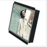 Wholesale high resolution Open Frame LCD Monitor from china suppliers