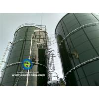 Wholesale Waste Water Glass Fused Steel Tanks with  -5~ 77 Degree Fluid Temperature from china suppliers