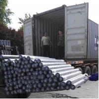 Wholesale cheap price agricultural membrane woven geotextile/ heavy duty weed barrier/agricultural from china suppliers