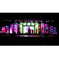 Wholesale Indoor Modular Rental LED Display P3.91 Light Weight SMD2020 LED from china suppliers