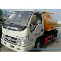 Wholesale Foton Forland Vacuum Suction Fecal Tank Sanitation Truck 4x2 2000L from china suppliers