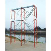 Wholesale Scaffold Tower from china suppliers