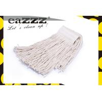 Wholesale Industrial 680g Floor Dust Cotton Wet Mop Refill for cleaning floors from china suppliers