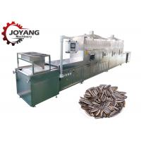 Wholesale Melon Seeds Microwave Roast Machine Sunflower Seeds Baking Nuts Roasting Machine from china suppliers