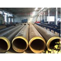 Wholesale High Density Polyethylene PU Foam Insulation Steel Pipe from china suppliers