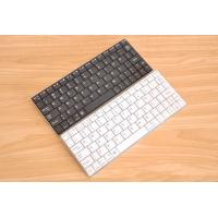 Wholesale Bluetooth laptops keyboard/Bluetooth Keyboard Cover Case For Apple iPad Mini mobile tablet from china suppliers