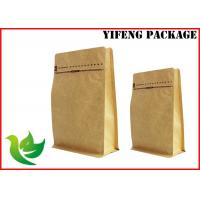 Wholesale Eco Kraft Paper Stand Up Pouch Bag Side Gusset , Custom Printed Coffee Bags from china suppliers
