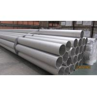 "Wholesale Stainless Steel Welded Pipe A312 TP316 316L ASTM A312 / A312M - 13 , ASTM A358 A358M-08a , 6"" SCH40 from china suppliers"
