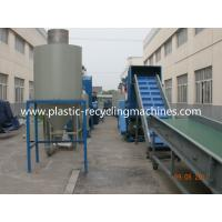 Wholesale 3 Phase Waste Plastic Recycling Machine 380V 50HZ 1000 kg/h Plastics Process Equipment from china suppliers