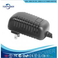 Wholesale Digital 12V DC 2A Power Supply from china suppliers