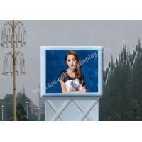 Wholesale High definition P5 P6 outdoor fixed led display screen for advertising from china suppliers