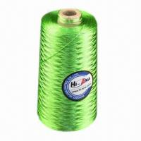 Wholesale 600D/450g embroidery thread, various colors are available from china suppliers