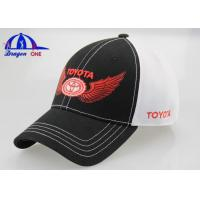 Wholesale Cotton And Polymesh Fitted Baseball Caps With Printing And Embroidery logo from china suppliers