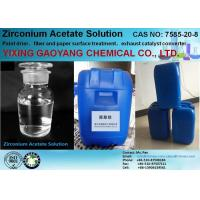 Wholesale Zirconium Compounds Zirconium Acetate Solution CAS 7585-20-8 C2H4O2Zr from china suppliers