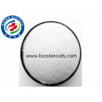 Wholesale 99.5% Purity Anabolic DHEA Prohormone / Dehydroepiandrosterone DHEA  Bodybuilding Steroids from china suppliers